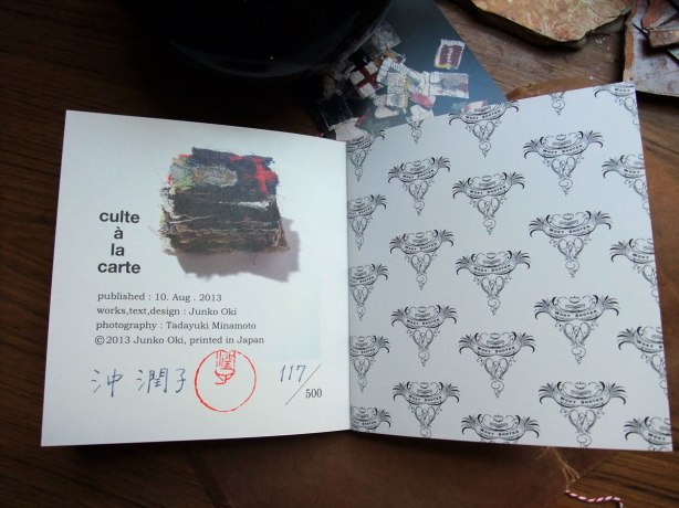 Junko-Oki-back-page
