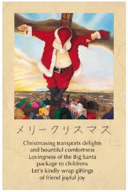 japanese_christmas_card_engrishimg_assist_custom