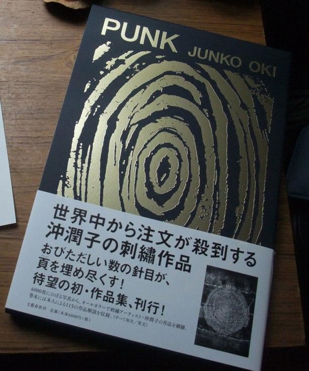 Junko-Oki-Punk-2014