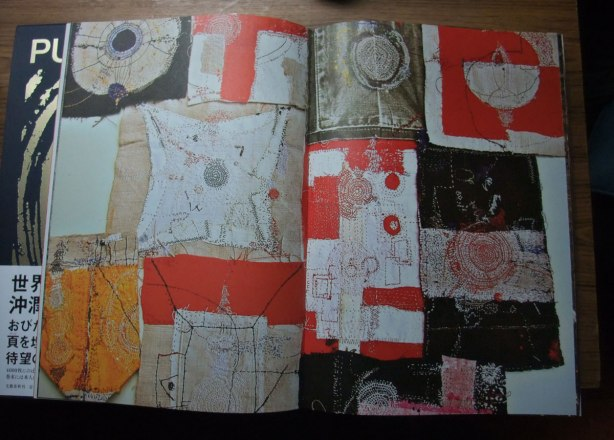 Work-in-Progress-2012-Junko-Oki